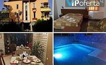Еднодневен пакет със закуска + ползване на басейн и джакузи в хотел Елит, Девин