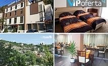 Еднодневен пакет със закуска и ползване на басейн + БОНУС нощувка в Хотел Лиани***, Ловеч