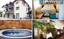 Еднодневен пакет със закуска + ползване на СПА, джакузи и басейн с минерална вода в Семеен Хотел Шипково