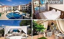 Еднодневен пакет със закуска през цялото лято + ползване на басейн в Парадайс хотел, Созопол