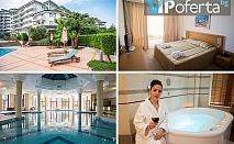 Еднодневен пакет със закуска и романтична вечеря, джакузи и частичен масаж в Emerald Beach Resort & Spa, Равда
