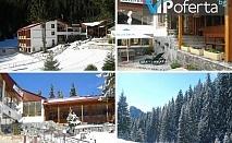 Еднодневен пакет със закуска + Транспорт до ски писта Студенец, ползване на джакузи и сауна в Хотел Елица, Пампорово