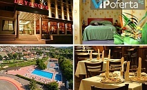Еднодневен пакет със закуска и вечеря + басейн в Парк Хотел Дряново