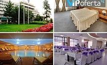 Еднодневен пакет със закуска и вечеря + БОНУС НОЩУВКА + ползване на басейн и СПА в Хотел Казанлък***