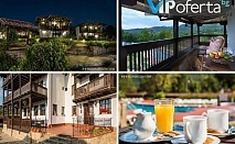 Еднодневен пакет със закуска и вечеря в Хотелски комплекс Еленски Ритон