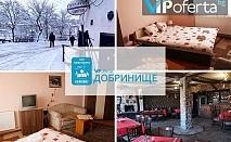 Еднодневен пакет със закуска и вечеря + лифт карта за ски зона Добринище в къща за гости Андрееви, Добринище