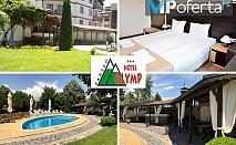 Еднодневен пакет със закуска и вечеря + ползване на басейн, СПА и фитнес и БОНУС нощувка в хотел Олимп, Банско