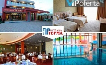 Еднодневен пакет със закуска и вечеря, ползване на минерални басейни и СПА в СПА Хотел Терма
