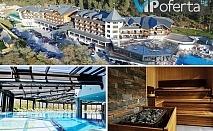 Еднодневен пакет със закуска и вечеря + ползване на минерален басейн и СПА от Хот Спрингс Медикъл и СПА Хотел