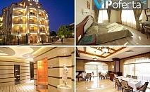 Еднодневен пакет със закуска и вечеря + ползване на басейн и релакс зона в хотел Аква Вю, Златни Пясъци