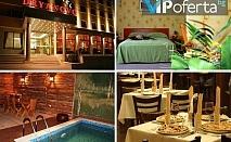 Еднодневен пакет със закуска и вечеря + ползване на руска или римска баня в Парк Хотел Дряново