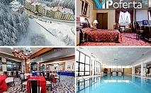 Еднодневен пакет със закуска и вечеря в СТУДИО + ски гардероб, шатъл до лифта, басейн и СПА в Хотел Пампорово****