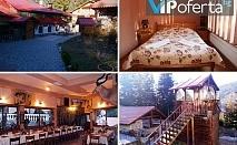 Еднодневен пакет със закуска и вечеря във Вилно Селище Света Гора, Семково
