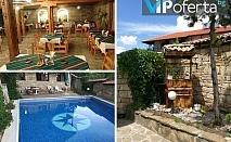 Еднодневен пакет със закуска или със закуска и вечеря + ползване на басейн в Хотелски комплекс Перла, Арбанаси