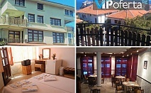 """Еднодневен пакет със закуска, закуска и вечеря и със закуска, обяд и вечеря в Семеен хотел """"Слънце - VIP зона"""", Созопол"""