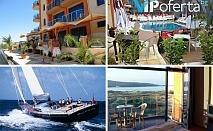 Еднодневен пакет със закуска или закуска и вечеря + разходка с яхта в Хотел Пенелопе***, Приморско