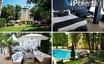 Еднодневен пакет със закуска, закуска и вечеря или на база All inclusive в хотел Сънрайз, Приморско