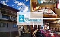 Еднодневен пакет със закуска или закуска и вечеря + лифт карта за ски зона Добринище в къща за гости Андрееви, Добринище
