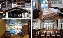 Еднодневен пакет с или без закуска, или със закуска и вечеря + ползване на басейн и СПА в Сънрайз Парк Хотел 4*, Банско