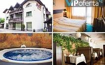 Еднодневен пакет със закуска или закуска и вечеря + ползване на СПА, джакузи и басейн с минерална вода в Семеен Хотел Шипково
