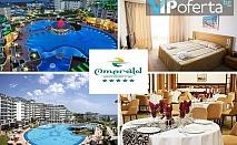Еднодневен пакет със закуска или закуска и вечеря + ползване на СПА и басейни в Emerald Beach Resort & Spa, Равда