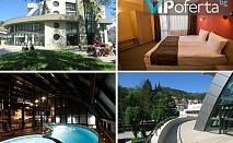 Еднодневен пакет със или без закуска, със закуска и вечеря или закуска, обяд и вечеря + закрит минерален басейн и SPA в хотел Евридика, Девин