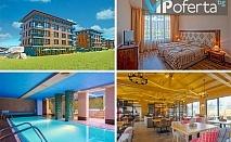 Еднодневен пакет със закуска,обяд и вечеря в двойна стая или апартамент + релакс и басейн в Апарт Хотел Корнелия, Разлог
