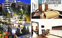 Еднодневен пакет със закуски и вечери + бонус нощувка в Семеен хотел Ботаника, Сандански