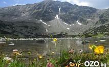 Еднодневен планински тур до най-красивия връх на Рила - Мальовица само за 22 лв. от Туристическа агенция