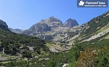 Еднодневен планински тур в Рила, връх Мальовица за 22 лв., вместо за 33 лв.