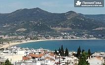 Еднодневен плаж - Неа Ираклица, Гърция за 35 лв.