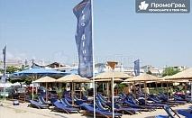 Еднодневен плаж - Неа Парамос или Амолофи бийч, Гърция за 35 лв.