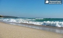 Еднодневен плаж в Равда (нощен преход) за 37 лв.