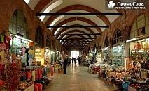 Еднодневен шопинг в Одрин (нощен преход) за 35 лв.