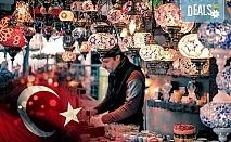 Еднодневен шопинг през ноември или декември в Одрин, Турция, с Глобус Турс! Транспорт, водач и включени пътни такси!
