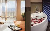 Еднодневен SPA лукс за ДВАМА в хотел