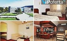 Еднодневен, тридневен и петдневен пакет в хотел Бор, Благоевград!