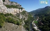 Еднодневен тур до Лакатнишки скали и манастир Седемте престола! Транспорт, планински водач и дата по избор от София Тур!