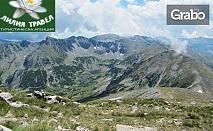 Еднодневен тур до връх Мусала