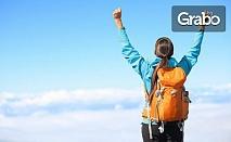 Еднодневен тур до връх Мусала с планински водач и застраховка