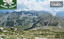 Еднодневен тур до връх Мусала на 5 Септември