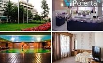 Еднодневен уикенд пакет със закуска + ползване на минерален басейн, сауна и парна баня и БОНУСИ в Хотел Казанлък***