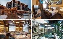 Еднодневен уикенд пакет със закуска или закуска и вечеря, ползване на СПА и басейн от Амира Бутик Хотел 5*, Банско