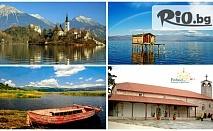 Еднодневна автобусна екскурзия до Гърция с посещение на град Кукуш и Дойранското езеро на 17 Юни, от ТА Поход