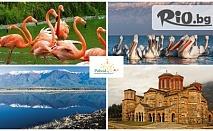 Еднодневна автобусна екскурзия до Гърция с посещение на езерото Керкини и манастира Св. Йоан Кръстител на 10 Юни и 1 Юли, от ТА Поход