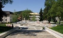 Еднодневна автобусна екскурзия до Годечкия и Шияковския манастир през април на ТОП цена от ТА Поход