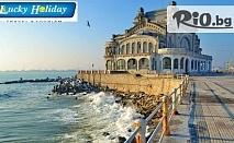 Еднодневна автобусна екскурзия до Констанца и Мамая, Румъния на 9 Юли само за 24лв, от Туристическа агенция Lucky Holiday