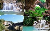 Еднодневна автобусна екскурзия до Крушунските водопади, Ловеч и Деветашката пещера на ТОП цена от ТА Поход