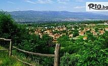 Еднодневна автобусна екскурзия до Македония през Юни - Струмица и Колешински водопад, от ТА Поход