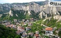 Еднодневна автобусна екскурзия до Мелник, Рупите и Роженски манастир, от TA Поход